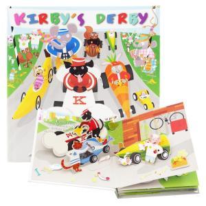 しかけ絵本 | 飛び出す絵本 イースター (KIRBY'S DERBY | 動物たちのレーシング) ...