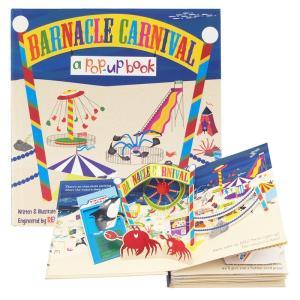 しかけ絵本   飛び出す絵本 夏 (BARNACLE CARNIVAL   海底の遊園地) ポップアップ