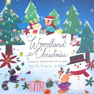 しかけ絵本   飛び出す絵本 クリスマス (Woodland Christmas   森のクリスマス) ポップアップ