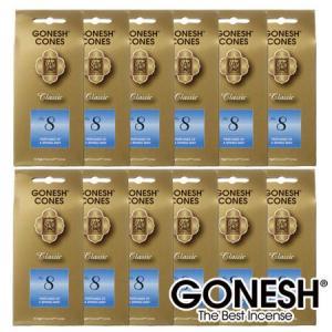 GONESH ガーネッシュ No.8 お香 コーン スプリングミスト 12個セット 送料無料