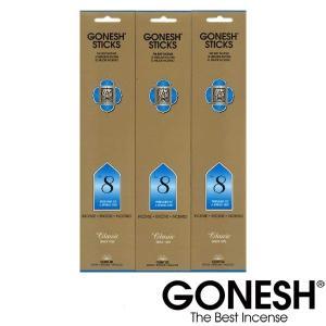 GONESH ガーネッシュ No.8 3個セット(60本) お香 スティック インセンス 雑貨 アロ...