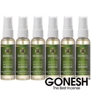 ■ブランド / Gonesh (ガーネッシュ)  ■商品 / ウォータースプレー芳香剤      (...