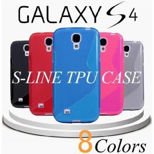 GALAXY S4 Sライン TPUケース 8カラー|zakkas
