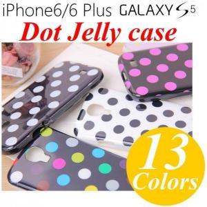 iphone6s iphone6s plus/iphone6(4.7インチ)/iphone6 plus(5.5インチ),GALAXY S5用 ドット柄ジェリーケース 選べる13カラー TPUケース|zakkas
