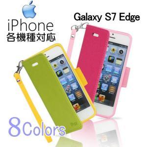 【液晶保護フィルムプレゼント!】iPhox 手帳型ケース ストラップ付き iphone X iphone8/8 plus/7/i7 plus/SE/6s/6s plus/6/6 plus/SE/5s/5 galaxy s7 edge|zakkas