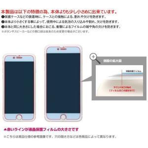 iphone7/7 plus/6s/6plus/6/6 Plus/SE/5S/5C/5, galaxy s6/s5用 表面硬度9H 厚さ0.33mm 強化ガラス製フィルム|zakkas|06