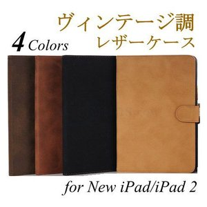 iPad 2017/ipad air2/ipad air/ipad2/3/4対応 ヴィンテージ調 PUレザーケースカバー 全4色 zakkas