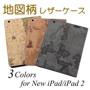 iPad 9.7(2017)/ipad air2/ipad air/ipad2/3/4対応 地図柄 PUレザーケースカバー 全3色 zakkas