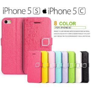 フェザーシルク 手帳型iPhone SE/5S/5C/5用PUレザー+TPUケース 全8色 液晶保護フィルム付き zakkas