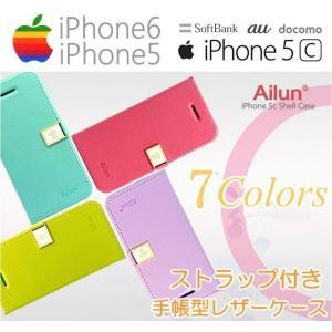 液晶フィルムのおまけ付き!ストラップ付き手帳型 iphone6s iphone6(4.7インチ) iPhone SE/5S/5C/5用PUレザー+TPUケース 全7色 zakkas