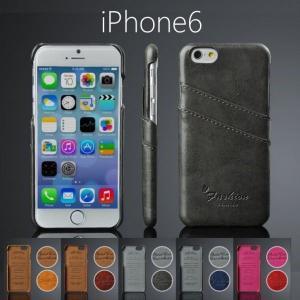 【液晶保護フィルムプレゼント!】iphone6/6s カードポケット付きPUレザーケース 全5色 zakkas