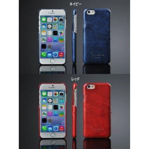 【液晶保護フィルムプレゼント!】iphone6/6s カードポケット付きPUレザーケース 全5色 zakkas 04