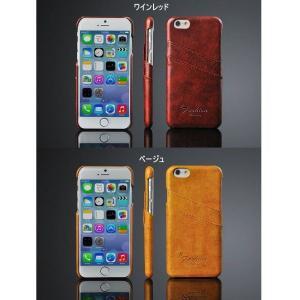 【液晶保護フィルムプレゼント!】iphone6/6s カードポケット付きPUレザーケース 全5色 zakkas 05