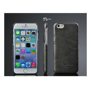 【液晶保護フィルムプレゼント!】iphone6/6s カードポケット付きPUレザーケース 全5色 zakkas 06