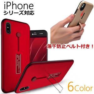 【メール便送料無料】iPhone X 収納可能 スタンド&バンカーリング搭載ケース iphone Xカバー /iphonexケース/iphone10ケース/iphone10カバー zakkas
