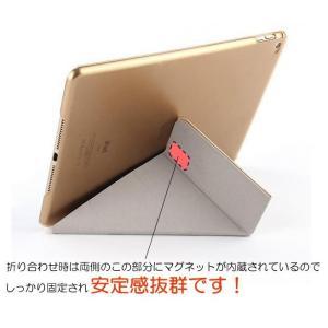 iPad mini 4 iPad Air2/iPad Air,iPad mini/2/3(iPad mini Retina)用 三角折り シルク調スマートレザーケース 全11色|zakkas|02