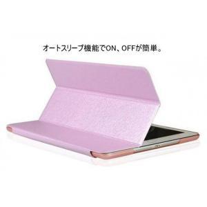 iPad mini 4 iPad Air2/iPad Air,iPad mini/2/3(iPad mini Retina)用 三角折り シルク調スマートレザーケース 全11色|zakkas|04