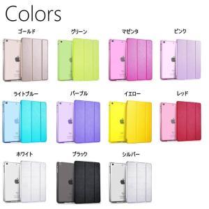 iPad mini 4 iPad Air2/iPad Air,iPad mini/2/3(iPad mini Retina)用 三角折り シルク調スマートレザーケース 全11色|zakkas|05