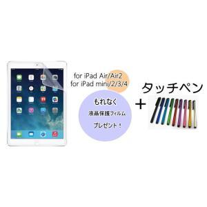 iPad mini 4 iPad Air2/iPad Air,iPad mini/2/3(iPad mini Retina)用 三角折り シルク調スマートレザーケース 全11色|zakkas|06