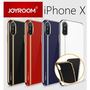 【送料無料】iPhone X 耐衝撃 超軽量 TPUケース iphone Xカバー ソフトケース/iphonexケース/iphone10ケース/iphone10カバー/iphone xカバー スマホケース zakkas