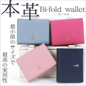 本革 二つ折り財布 コインケース 送料無料 本革 二つ折り財布 コインケース カードケース レディー...