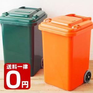 これまでは業務用ゴミ箱としての用途が多かった大型ゴミ箱が家庭用の分別ゴミ箱としてダルトン(DULTO...