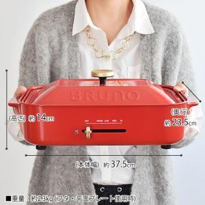 ホットプレート BRUNO ブルーノ コンパクトホットプレート 5枚セット セラミック鍋 グリル マルチ たこ焼き器 電気プレート 鍋 キッチン 家電|zakkashopcom|11