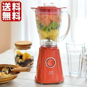 【BRUNO コンパクトブレンダー】  氷が砕けて色々なアレンジレシピを愉しめる万能ブレンダーBRU...