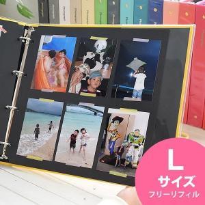 Lサイズはシート1枚でL版サイズの写真なら片面6枚、両面で12枚貼ることができます。 フリー台紙なの...