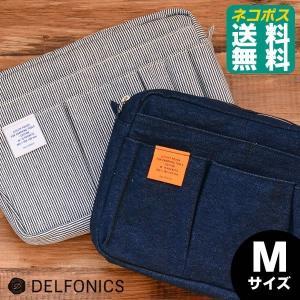 バッグインバッグ インナーキャリング デニム M 大きめ シ...