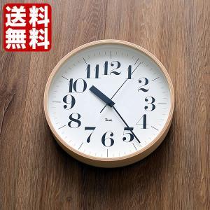 掛け時計 Lemnos/レムノス/riki clock RC リキクロック/WR07-11/電波時計/壁掛け時計/デザイン時計/渡辺力 zakkashopcom