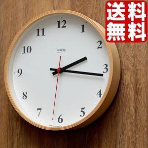 電波時計 Lemnos/レムノス Plywood clock プライウッド クロック/LC10-21W BW/掛け時計/壁掛け時計 zakkashopcom