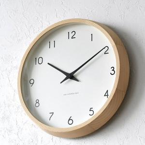 掛け時計 電波掛け 時計 レムノス カンパーニュ...