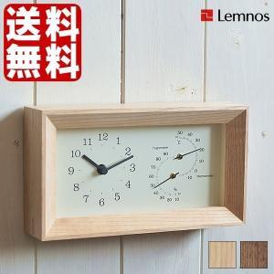 置き時計 FRAME フレーム LC13-14 置時計 掛け時計 Lemnos レムノス zakkashopcom