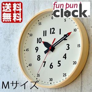 掛け時計 funpunclock 掛け時計 ふんぷんクロック Mサイズ  Lemnos レムノス zakkashopcom