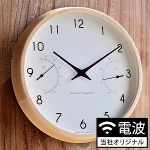 掛け時計 電波時計 温湿時計 レムノス カンパーニュ エール BPF18-03|zakkashopcom