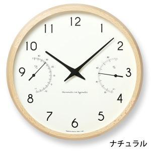 掛け時計 電波時計 温湿時計 レムノス カンパーニュ エール BPF18-03|zakkashopcom|02