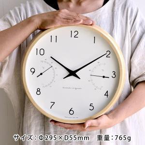 掛け時計 電波時計 温湿時計 レムノス カンパーニュ エール BPF18-03|zakkashopcom|04