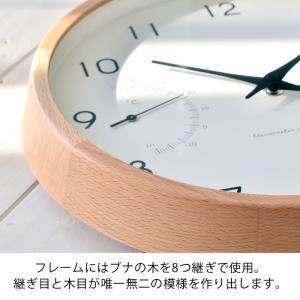 掛け時計 電波時計 温湿時計 レムノス カンパーニュ エール BPF18-03|zakkashopcom|05