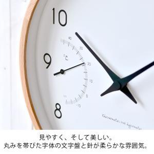 掛け時計 電波時計 温湿時計 レムノス カンパーニュ エール BPF18-03|zakkashopcom|06