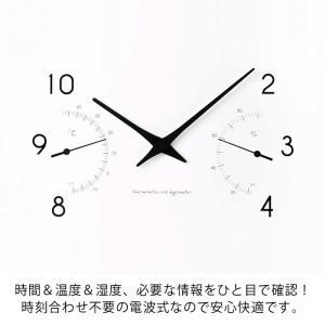 掛け時計 電波時計 温湿時計 レムノス カンパーニュ エール BPF18-03|zakkashopcom|07