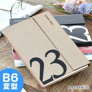 ネコポスで送料無料 スケジュール帳 2017 マグネット17 B6変型 手帳