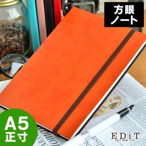 エディット 方眼ノート A5 / EDI-NB05  ビジネスノートに最適「大人のための」方眼ノート...