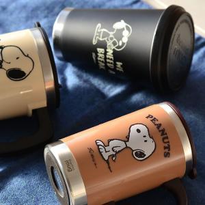 スヌーピー マグカップ サーモマグ 300ml スリム 保温 保冷 蓋付き ステンレス thermo mug 断熱 コーヒー タンブラー キャラクター グッズ|zakkashopcom|07