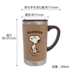 スヌーピー マグカップ サーモマグ 300ml スリム 保温 保冷 蓋付き ステンレス thermo mug 断熱 コーヒー タンブラー キャラクター グッズ|zakkashopcom|10