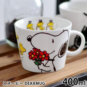 スープカップ スヌーピー デカマグ マグカップ スープマグ 400ml SNOOPY 大きい マグ かわいい スヌーピーグッズ PEANUTS ギフト|zakkashopcom