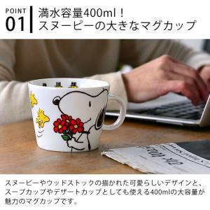スープカップ スヌーピー デカマグ マグカップ スープマグ 400ml SNOOPY 大きい マグ かわいい スヌーピーグッズ PEANUTS ギフト|zakkashopcom|02