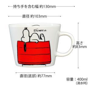スープカップ スヌーピー デカマグ マグカップ スープマグ 400ml SNOOPY 大きい マグ かわいい スヌーピーグッズ PEANUTS ギフト|zakkashopcom|13