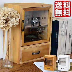 キャビネット HUGO ヒューゴ ミニキャビネット KI JAPAN カウンター上 収納 スパイスラック 調味料ラック 卓上 zakkashopcom
