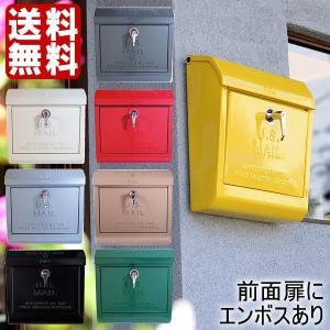 ポスト 郵便ポスト アメリカン 北欧 ポスト おしゃれ U.S.MAIL BOX TK-2075